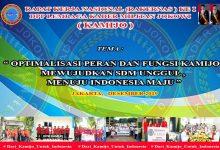 Photo of KAMIJO Gelar Rakernas I untuk SDM Unggul dan Indonesia Maju
