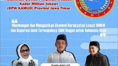 Photo of DPW KAMIJO Jatim Akan Gelar Pelantikan Pengurus dan Gathering Bisnis Forum CSR